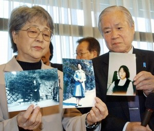 JAPAN-NKOREA-ABDUCTEE